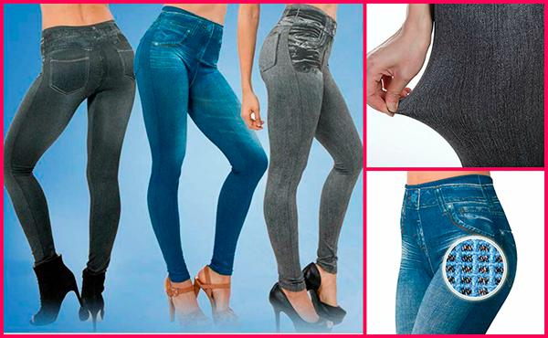 Slim Jeggings материя